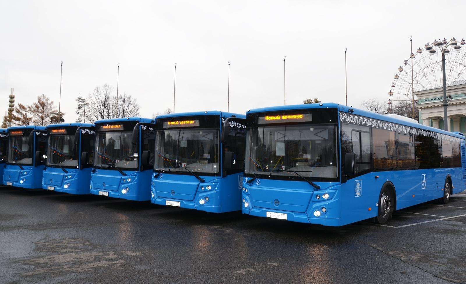 Производители автобусов